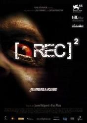 rec2,レック2,1.jpg